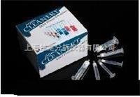 Agela博纳艾杰尔 Cleanert PCX SPE小柱/混合型阳离子交换固相萃取小柱(三聚氰胺专用)