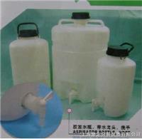 5L/10L/25L塑料放水瓶/塑料放水桶,带水龙头和提手/塑料龙头瓶/塑料下口瓶 AA-5005E/AA-5010E/AA-5025E