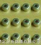 银色开孔铝盖(适用于11mm广口钳口样品瓶 ) V3211-11G