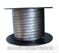 碳纤维角线石墨盘根 FH-9404
