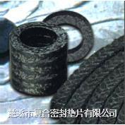 增强型石墨盘根(缓蚀型) FH-9407