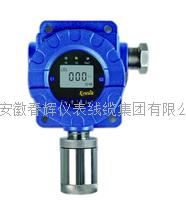 DX30A固定式气体检测仪