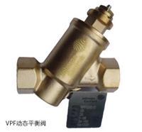 电动动态一体阀(VPF系列动态平衡电动二通阀) VPF系列