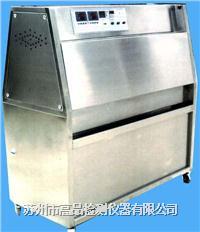 山东紫外耐候试验机 GP-7811