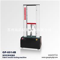河南漯河数显拉力测试仪,塑胶拉力机,电线拉力机 GP-6014A