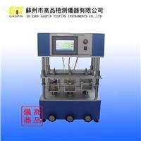 气动按键寿命试验机,高温按键寿命试验机价格,杭州箱包检测仪器 GP-1005