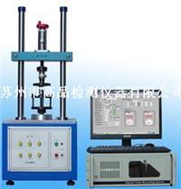 NB转轴扭力试验机,笔记本扭力测试仪,昆山全自动扭力试验机 GP-5000