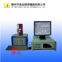 伺服荷重曲线仪,杭州位移荷重曲线仪厂家 GP-S205