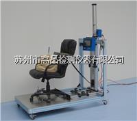 办公椅椅背强度试验机 GP-804