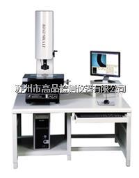 VMS2010增强型影像测量仪 VMS2010增强型