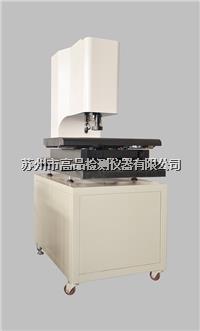 全自动影像测量仪CNC CNC-4030