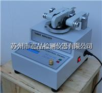 ASTM D4060有机涂层耐磨仪 GP-5135