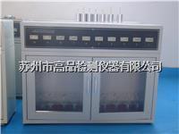 常温10组胶带保持力试验机 GP-524B