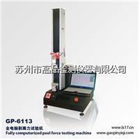 不干胶剥离力试验机 GP-6113