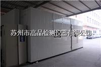 大型步入式恒温恒湿箱 GP-7805