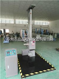 跌落测试仪 GP-520A