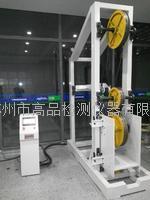电梯钢丝绳疲劳寿命测试机 GP-1695