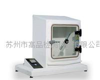 冷凝水试验箱 GP-7858