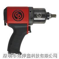 美国CP芝加哥气动冲击扳手CP6748EX-P11R ATEX CP6748EX-P11R ATEX