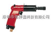 美国CP气螺刀CP2764 CP2764