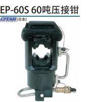 日本IZUMI 60吨压接机EP-60S