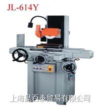 准力磨床JL-614Y JL-614Y