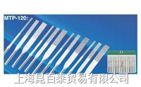 佳品钻石机械平斜锉刀MTP-120 MTP-120