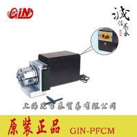 电动调速三爪冲子成型器 GIN-PFCM