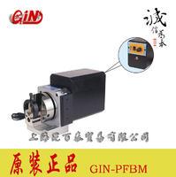 电动调速单向冲子成型器