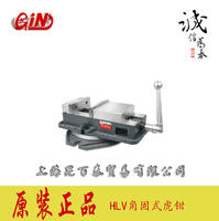 角固式虎钳 GIN-HLV60