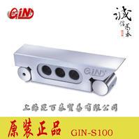 正弦规 GIN-S100