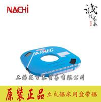 日本NACHI盘带锯 NACHI盘带锯 锯带宽度*一英寸内牙的个数