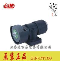 钻石砂轮修整器 GIN-DT100