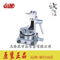 万能砂轮修整器 GIN-WD165