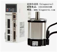 750W伺服电机 KSMA08LI4P