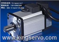 PCB切割机用伺服电机 KSDG