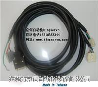 伺服电机电缆,伺服电缆 伺服动力线