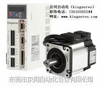 200W带刹车伺服电机KSMA02LI6P