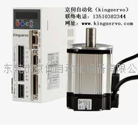 经济耐用型750W伺服 KSDG00821LIP