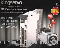 KSDG20421伺服驱动器 KSDG20421