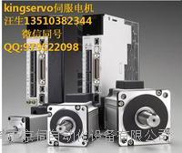 KSDG00421LIP伺服驱动器