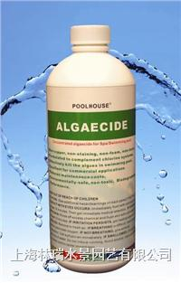 氯霸 除藻剂 无