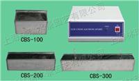 超声波除藻设备LR