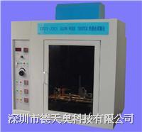 灼热丝试验仪 DTO-ZRS