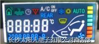 汽车仪表类液晶显示模块 SMSXX