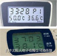 开发医疗仪器液晶显示控制器单片机开发 SMS0707