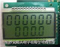 电动车车速里程表 SMS1020A3