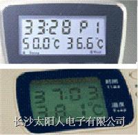 医疗仪器开发单片机开发 SMS07