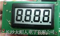 四位笔段式液晶SMS0401 SMS0401