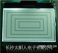 12864小尺寸液晶
